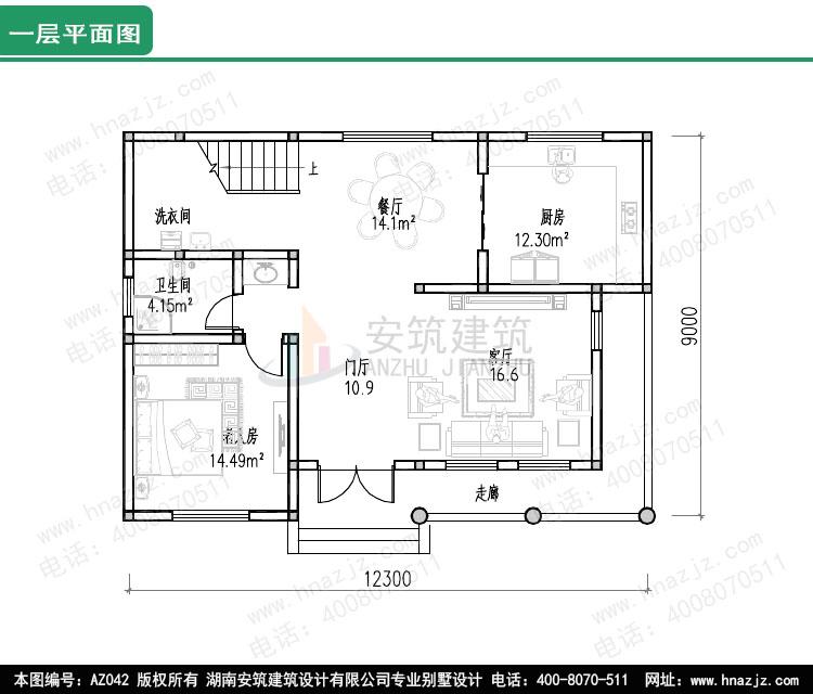 az042三层带露台别墅设计图三层小户型农村自建房图纸