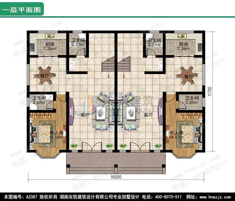 16平方厨房平面设计图