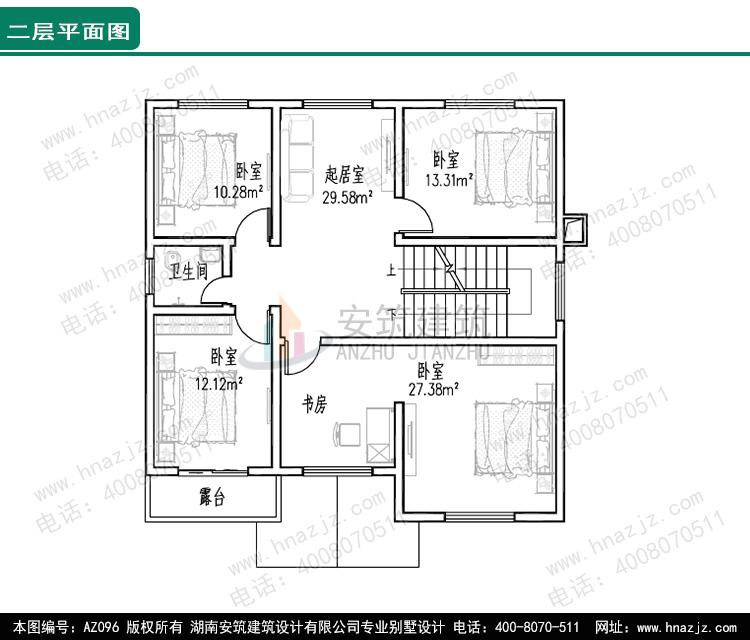 az096二层别墅设计图纸,小户型自建房图纸_安筑别墅