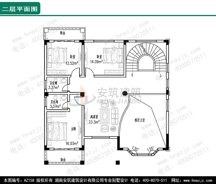az158四层别墅设计图纸,农村自建房别墅设计,带堂屋旋转楼梯