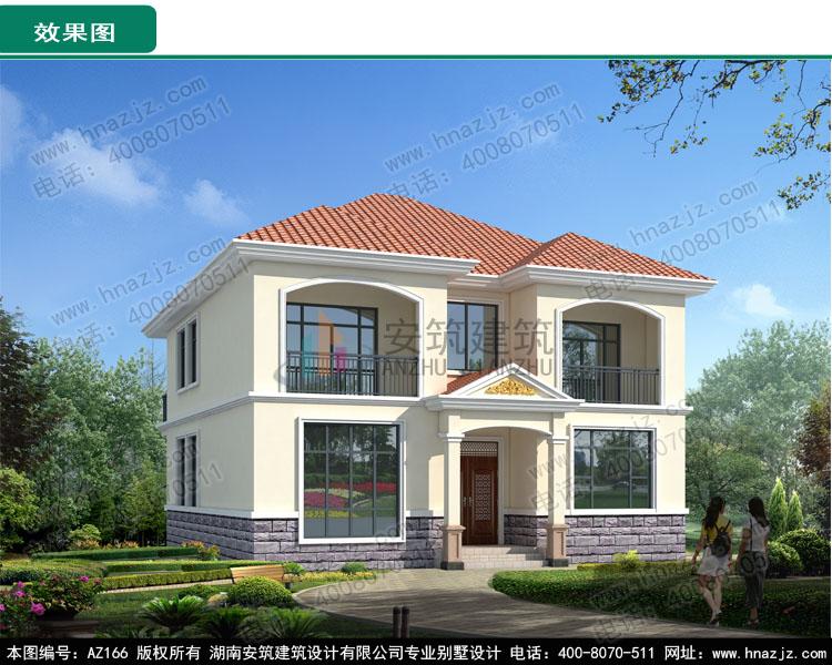 首页 商务服务 设计服务 建筑与模型设计 az166农村二层别墅自建房