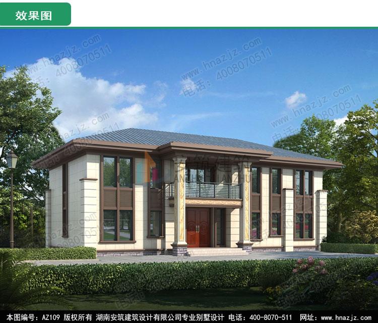 az109现代简欧两层农村房屋设计图_别墅图纸超市