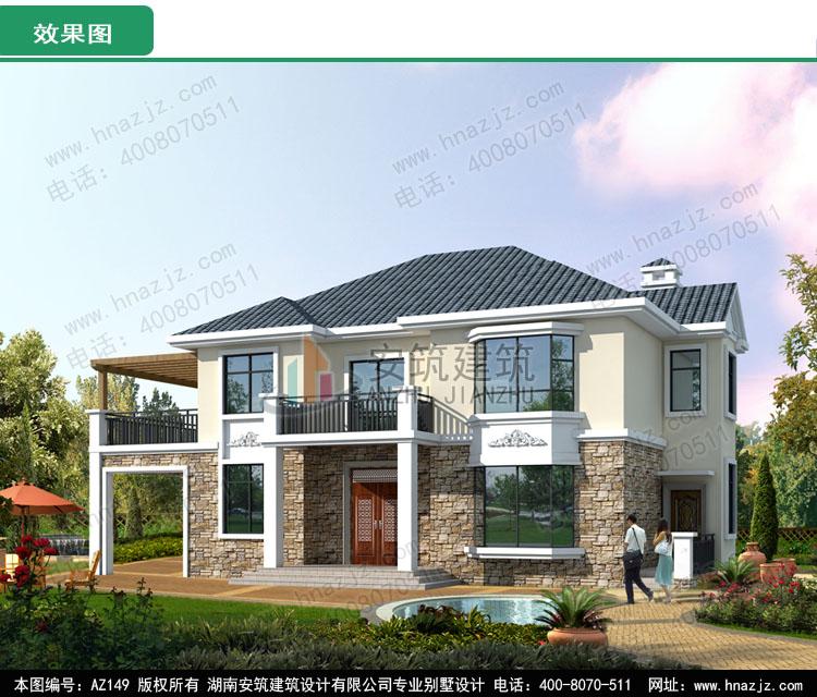 首页 商务服务 设计服务 建筑与模型设计 az149 二层小别墅设计农村自