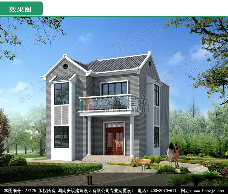 首页 商务服务 设计服务 建筑与模型设计 az175中式风格徽派建筑农村