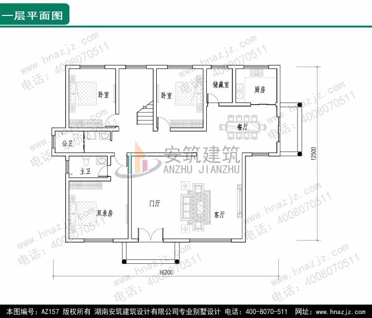 湖南安筑建筑,az157|别墅设计图纸|别墅图纸超市|二层别墅设计图|新