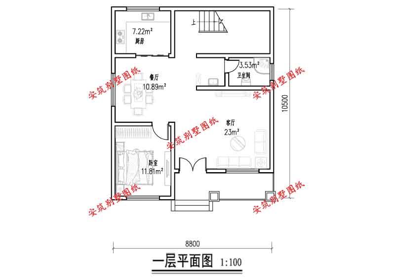 李工 结构图设计师:武工   水电设计师:吴工    农村都讲究有了房子才