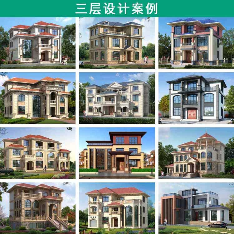 农村三层房屋设计图.jpg