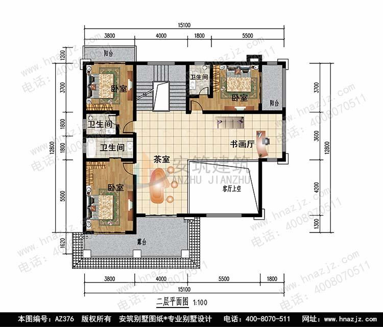 æ–°ä¸-式三层è‡aå»o房设计图,占地170å13ç±3å・|å3.jpg
