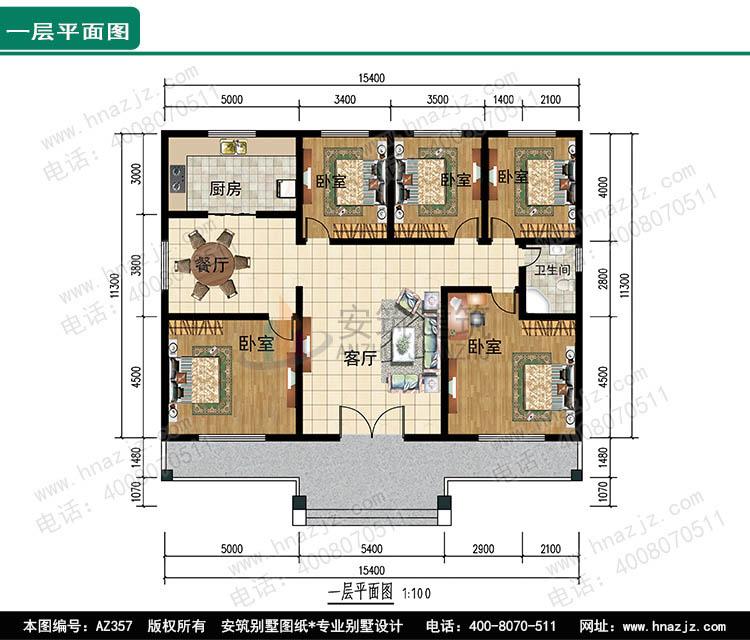 中式一层别墅设计图15x11米,2019新农村一层自建房户型.jpg