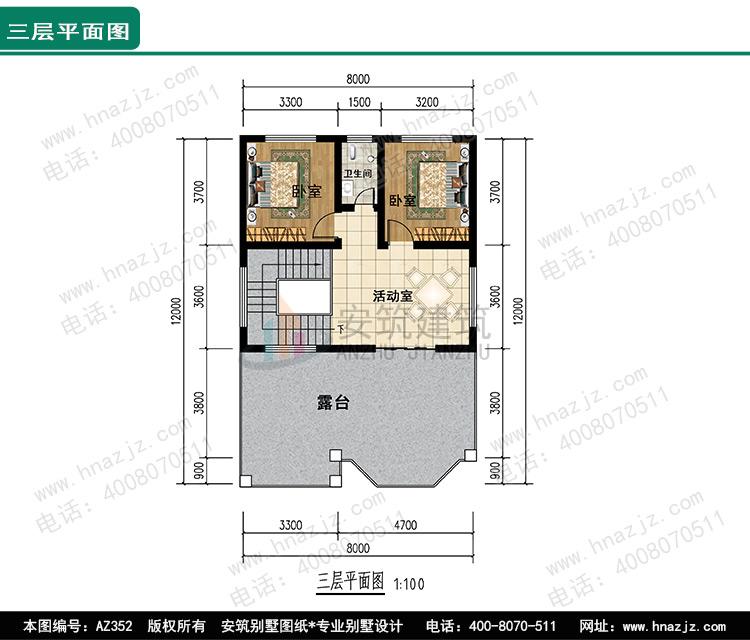 100å13小面ç§ˉ三层实用æˆ・型,小面ç§ˉ有七ä¸a卧室.jpg