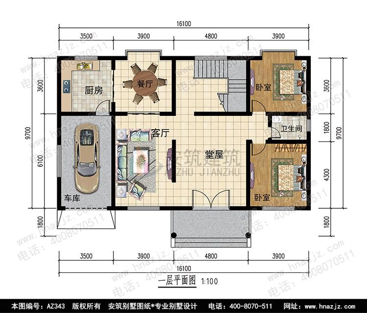二层带车库安筑别墅图纸,农村自建房带堂屋设计.jpg