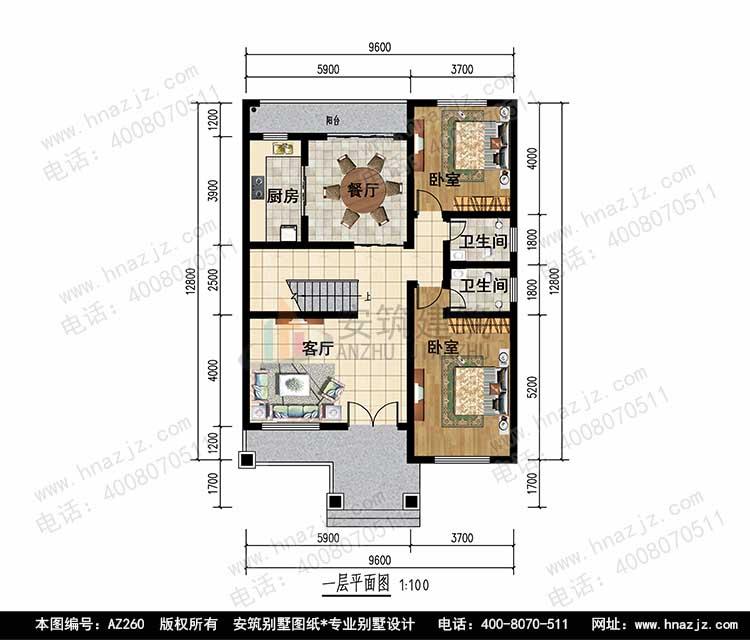 农村三层小面积别墅设计图,别墅图纸超市.jpg
