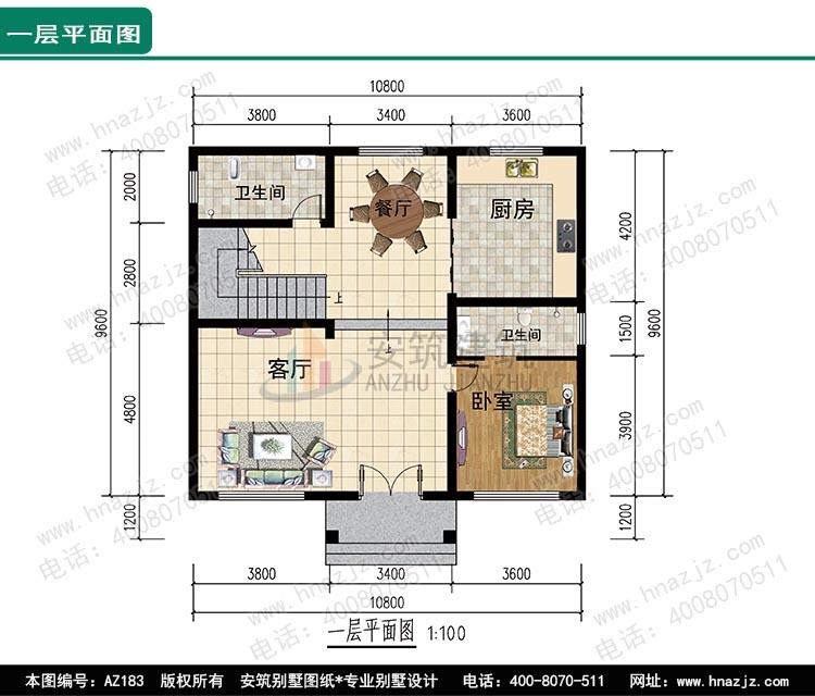 四层欧式别墅,三层半农村自建房效果图图纸设计带水电全套.jpg