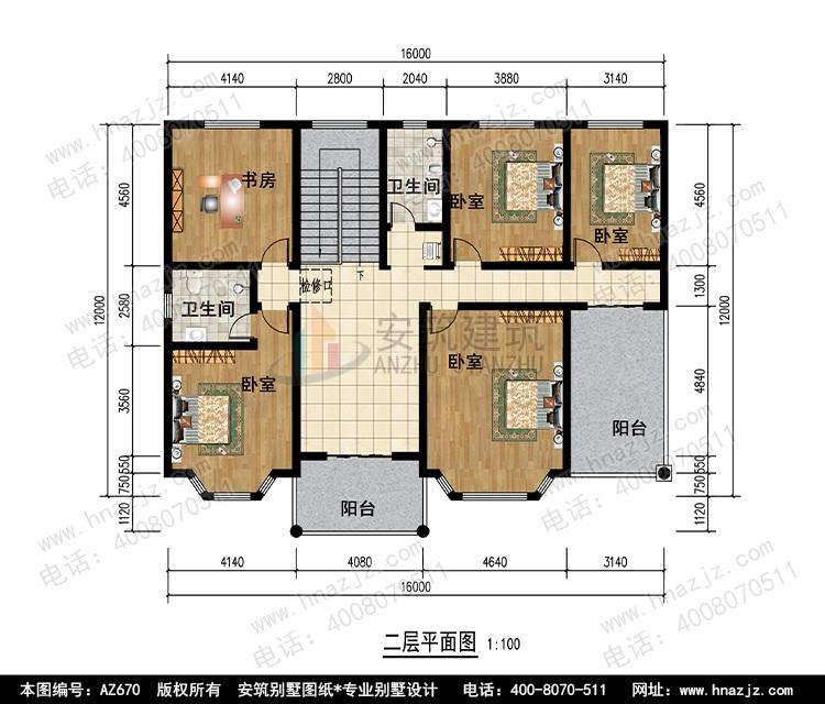 农村äoŒå±'楼房设计图,不仅æ˜ˉ别墅æ›′加美观.jpg